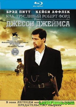 Скачать фильм Как трусливый Роберт Форд убил Джесси Джеймса (2007)