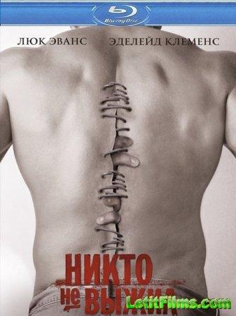 Скачать с letitbit  Никто не выжил / No One Lives (2012)