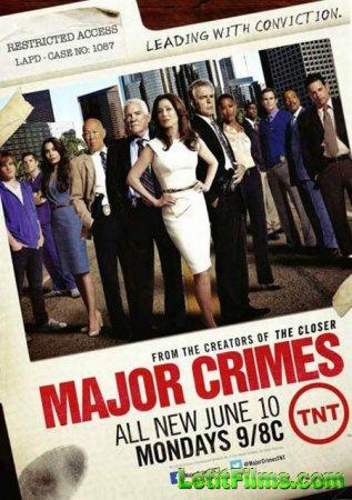 Скачать с letitbit  Особо тяжкие преступления / Major Crimes - 2 сезон (201 ...