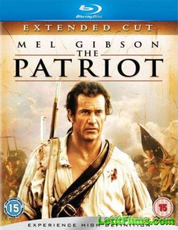Скачать фильм Патриот / The Patriot [2000]