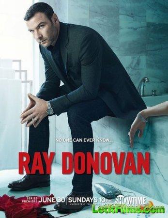 Скачать с letitbit  Рэй Донован / Ray Donovan - 1 cезон (2013)