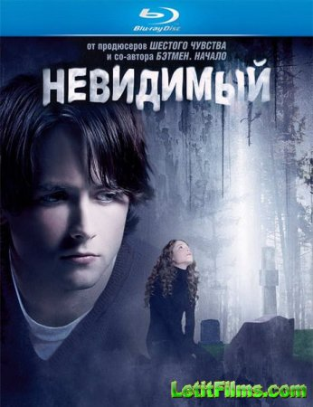 Скачать с letitbit  Невидимый / The Invisible (2007)
