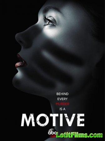 Скачать с letitbit  Мотив / Motive - 1 сезон (2013)