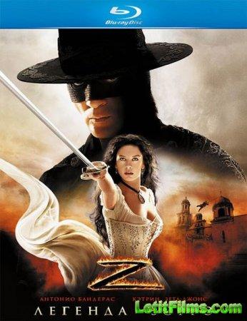 Скачать фильм Легенда Зорро / The Legend of Zorro (2005)