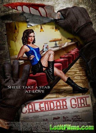 Скачать фильм Девушка с календаря / Calendar Girl (2011)