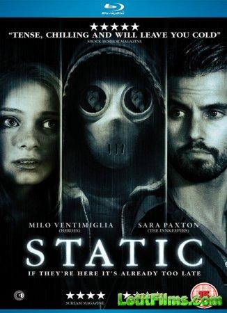 Скачать фильм Статика / Static (2012)