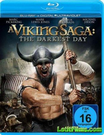 Скачать с letitbit  Сага о викингах: тёмные времена (2013)