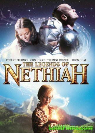 Скачать с letitbit Легенды Нетайи / The Legends of Nethiah (2012)