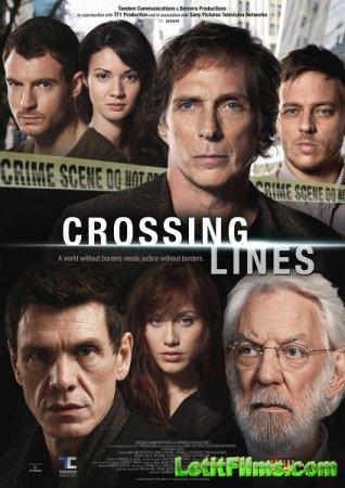 Скачать с letitbit Пересекающиеся линии / Crossing Lines -1 сезон (2013)