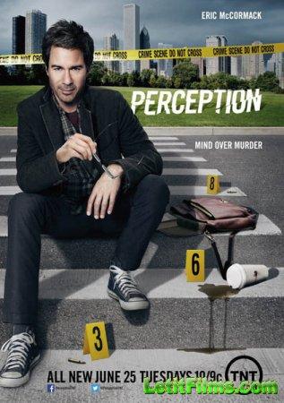 Скачать с letitbit Восприятие / Perception - 2 сезон (2013)