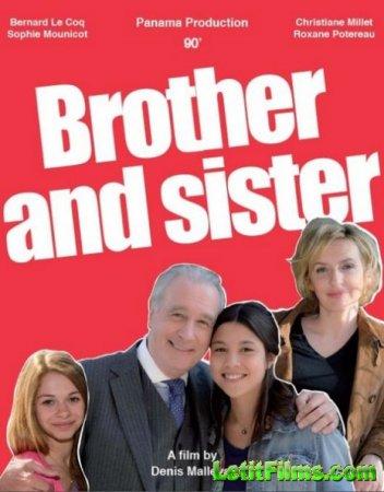 Скачать с letitbit  Брат и сестра (2012)
