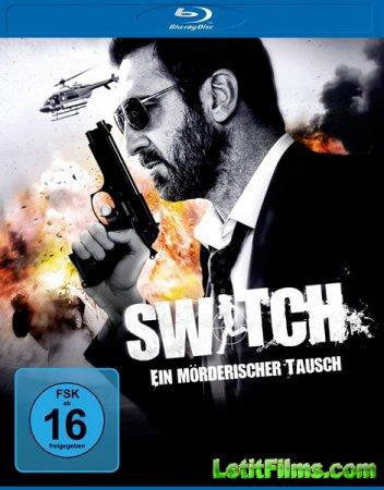 Скачать фильм Подмена (2011)