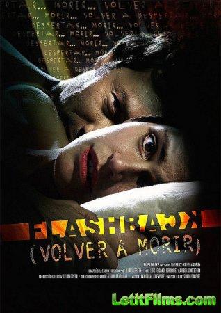 Скачать фильм Проснись и умри (2011)
