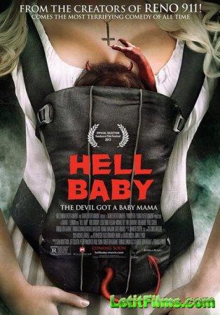 Скачать с letitbit  Адское дитя / Hell Baby (2013)
