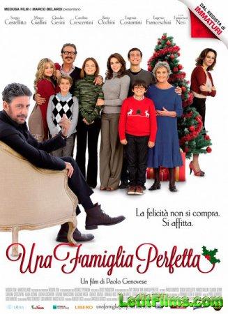 Скачать фильм Идеальная семья / Una famiglia perfetta (2012)