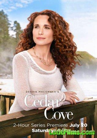 Скачать с letitbit   Кедровая бухта / Cedar Cove -1 сезон (2013)