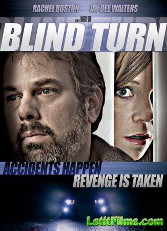 Скачать с letitbit  Слепой поворот / Blind Turn (2012)