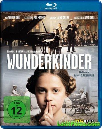 Скачать фильм Вундеркинд / Wunderkinder (2011)