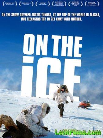 Скачать фильм На льду / On the Ice (2011)