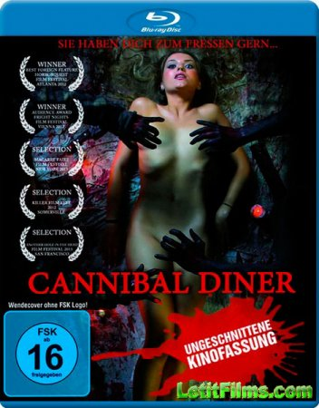 Скачать фильм Обед людоеда / Cannibal Diner (2012)
