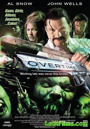 Скачать с letitbit  Сверхурочные / Overtime (2011)