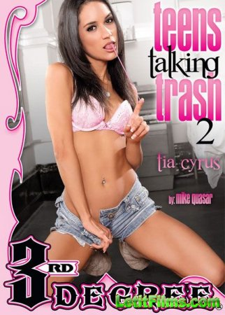 Скачать с letitbit Teens Talking Trash 2 [2013] WEBRip