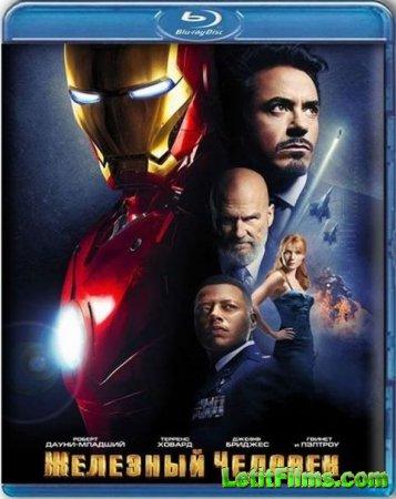 Скачать фильм  Железный человек / Iron Man (2008)
