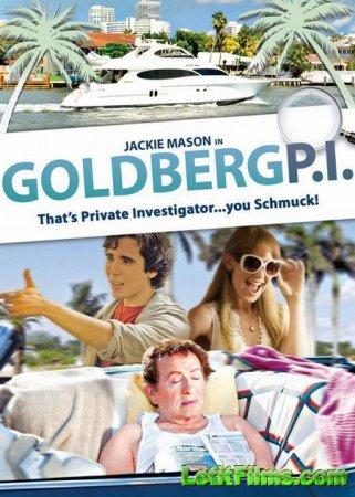 Скачать с letitbit  Частный сыщик Джеки Голдберг / Jackie Goldberg Private  ...