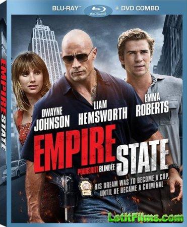 Скачать фильм Эмпайр Стэйт / Empire State (2013)