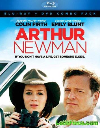 Скачать с letitbit Артур Ньюман, профессионал гольфа / Arthur Newman (2012)