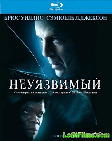 Скачать с letitbit  Неуязвимый / Unbreakable (2000)