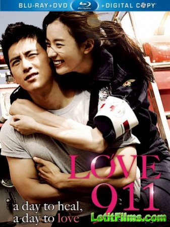 Скачать с letitbit Любовь 911 / Love 911 (2012)