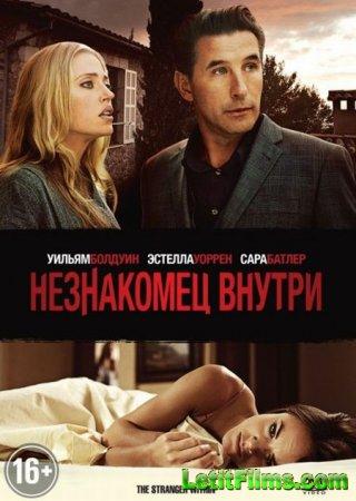 Скачать с letitbit  Незнакомец внутри / The Stranger Within (2013)