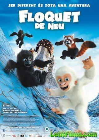 Скачать Снежок / Floquet de Neu (2011)