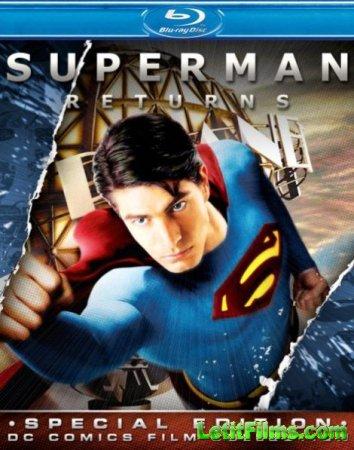 Скачать фильм Возвращение Супермена / Superman Returns (2006)