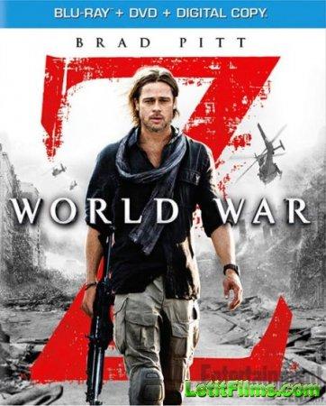 Скачать фильм Война миров Z [2013]