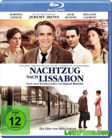 Скачать фильм Ночной поезд до Лиссабона / Night Train To Lisbon (2013)