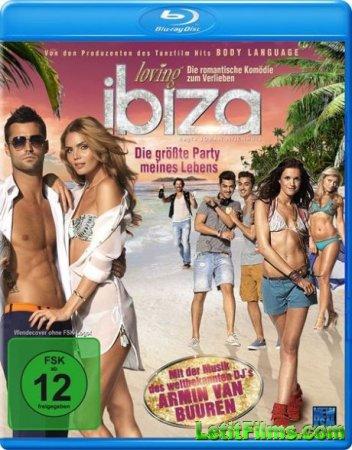 Скачать с letitbit  Любовь и секс на Ибице / Verliefd op Ibiza (2013)