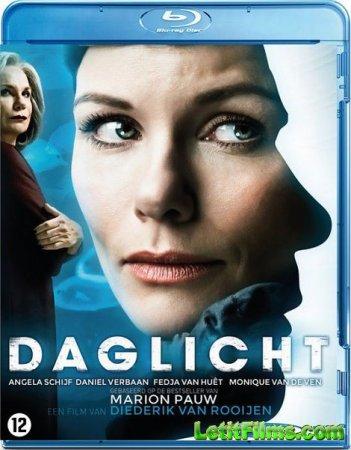 Скачать с letitbit  Дневной свет / Daglicht (2013)