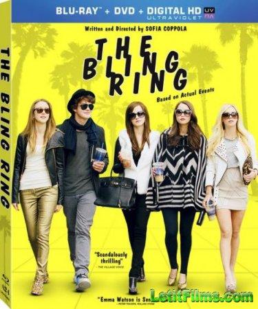 Скачать с letitbit  Элитное общество / The Bling Ring (2013)