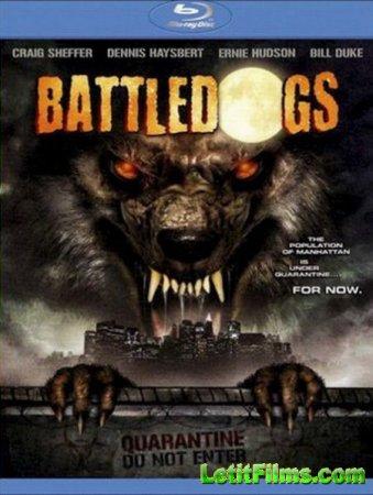Скачать с letitbit  Боевые псы / Battledogs (2013)