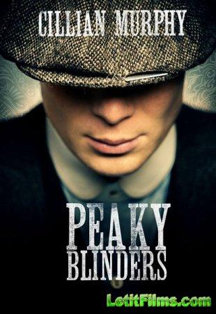 Скачать с letitbit Заточенные кепки / Peaky Blinders - 1 сезон [2013]