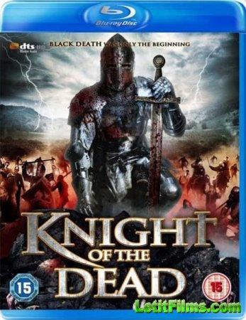 Скачать с letitbit  Рыцарь мертвых / Рыцарь смерти / Knight of the Dead (20 ...