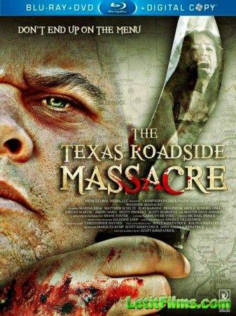 Скачать с letitbit  Резня у дороги / Roadside Massacre (2012)
