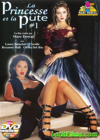 Скачать Принцесса и Шлюха 1 [1996]  DVDRip