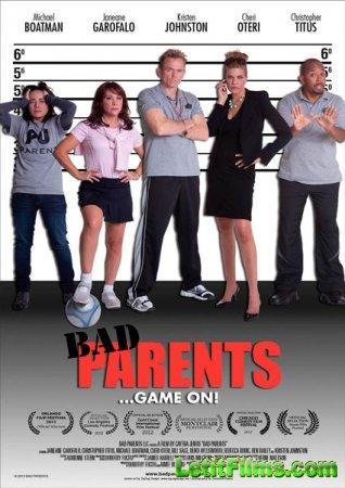 Скачать с letitbit Плохие родители (2012)