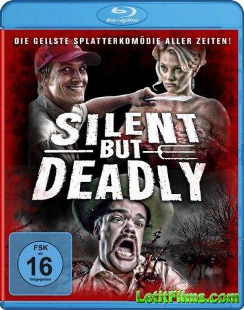 Скачать с letitbit Тихий, но смертоносный / Silent But Deadly (2011)