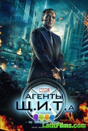 Скачать Щ.И.Т. / Agents of S.H.I.E.L.D. - 1 сезон (2013)