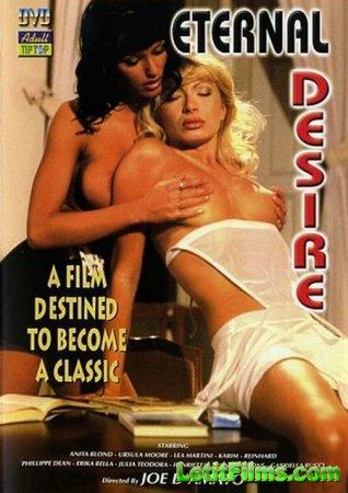 Скачать Eternal Desire / Вечное Желание (с русским переводом) [1998] DVDRip