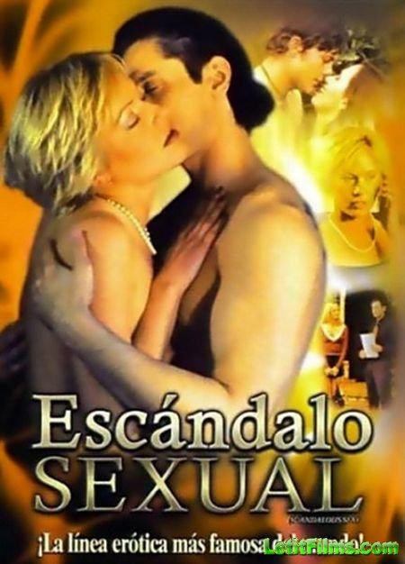 смотреть эротические фильмы онлайн